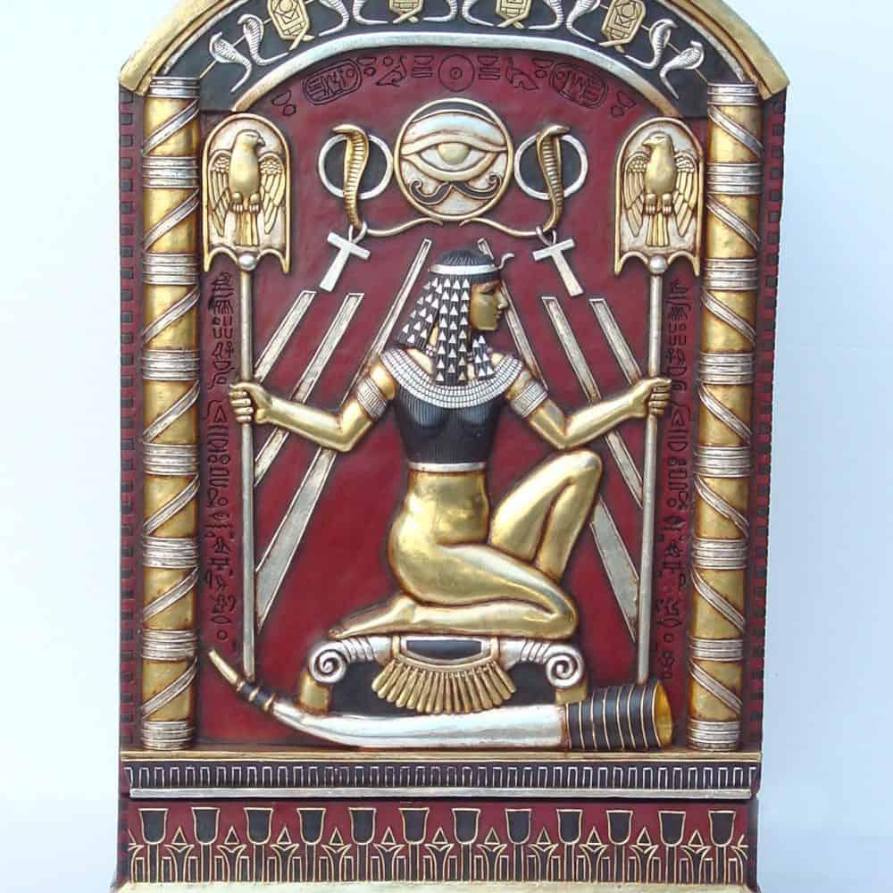ארון מצרייה