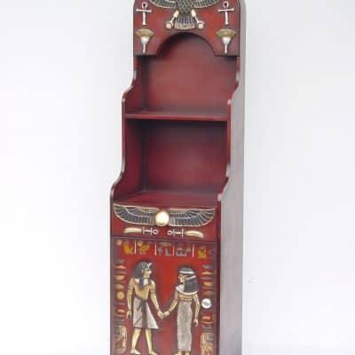 ארונית מצרים