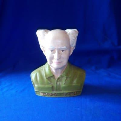 פסל ראש של בן גוריון