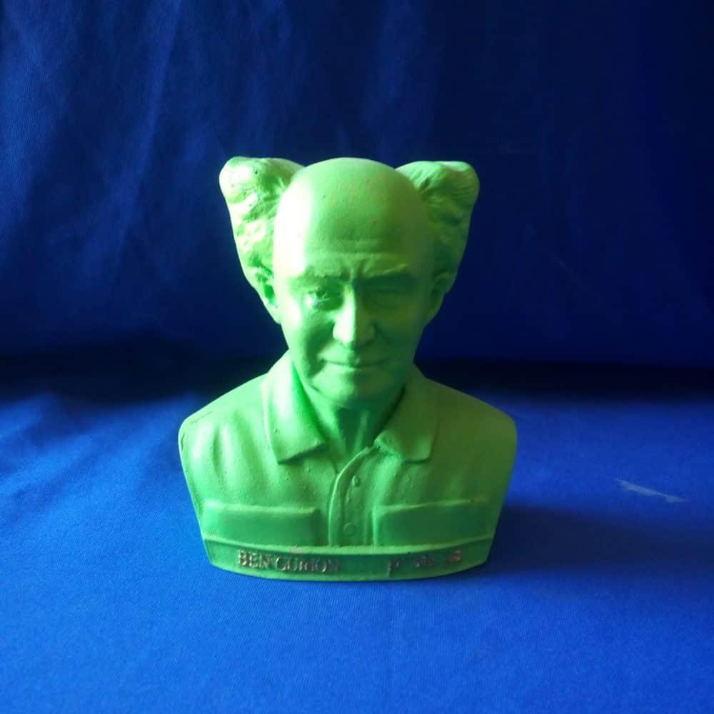 פסל ראש של בן גוריון ירוק